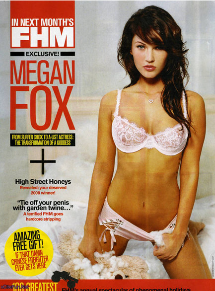 more megan fox pics 5